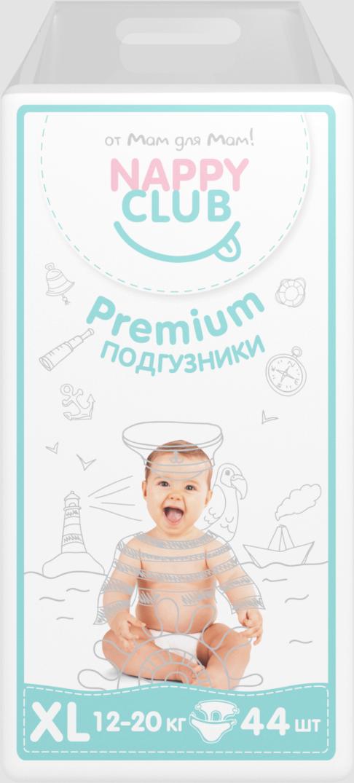 Подарок Подгузники PREMIUM фото