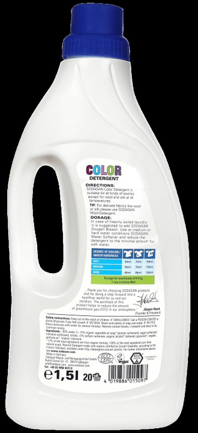 Картинка - Жидкое средство <br>для стирки изделий из цветных тканей Лаванда SODASAN