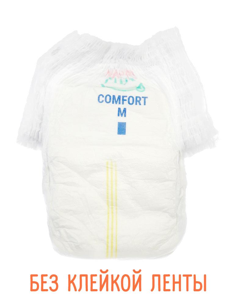 Трусики Comfort без клейкой ленты фото