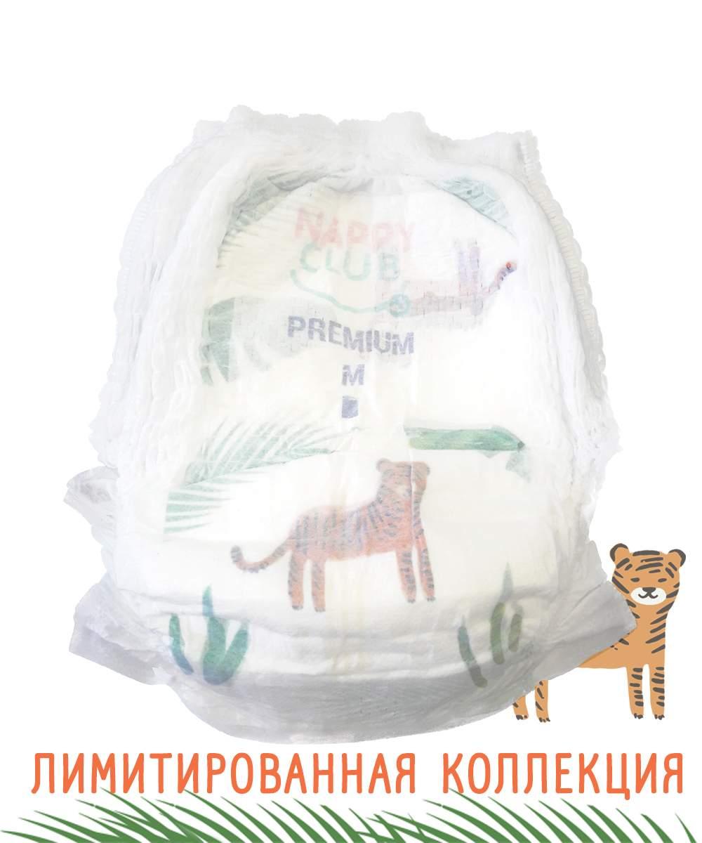 Картинка - Подарок Трусики Premium Дизайн от Анны Хилькевич