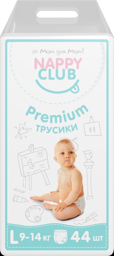 Картинка - Подарок Трусики Premium