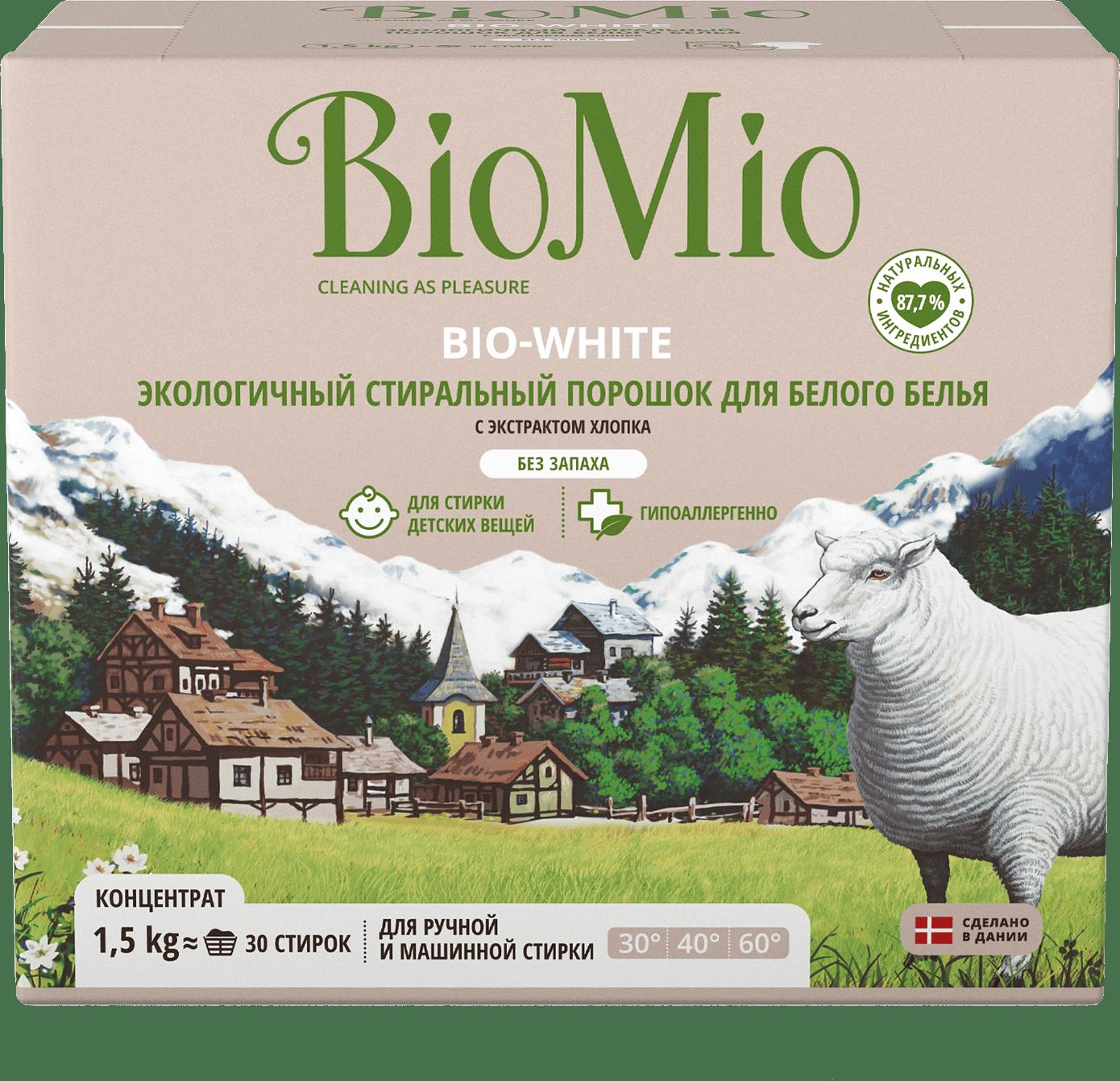 Стиральный порошок BIO MIO Bio-white Хлопок для белого белья без запаха BioMio