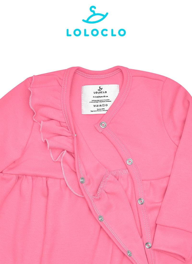 Картинка - LOLOCLO для NappyClub Комплект одежды для девочки 4-6 мес