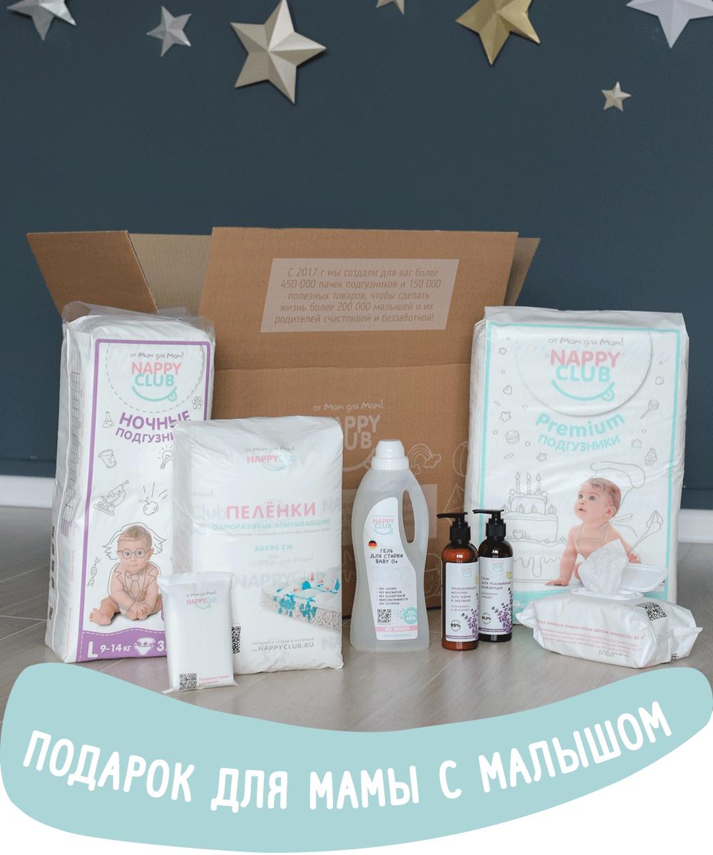 Набор Premium Всё полезное для малыша фото
