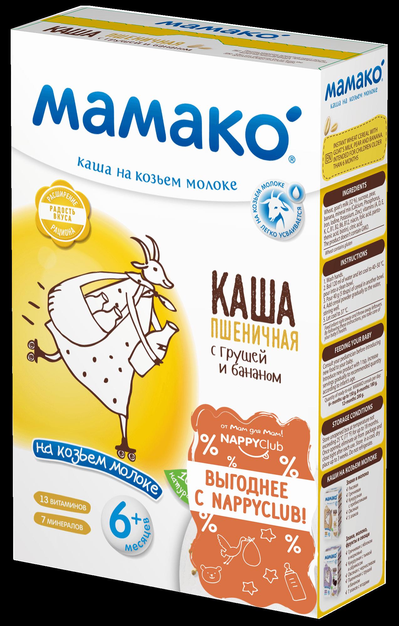 Каша пшеничная <br>с грушей и бананом на козьем молоке МАМАКО фото
